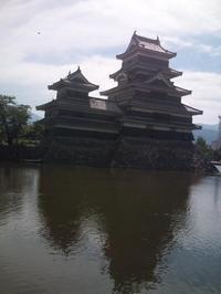 Matumotozyou